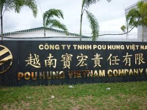 Công ty TNHH Pou Hung Việt Nam