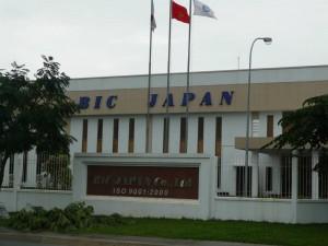 Công ty TNHH Bic Japan